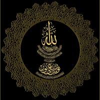 لو كان فيهما آلهة إلا الله لفسدتا فسبحان الله رب العرش عما يصفون